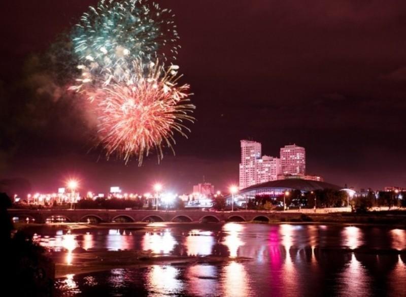 Открытка ко дню города челябинск, музыкальные открытки лего